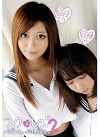 School Lesbian 2: Busty S********ls Haruki and Chieri Invite You to Their Shared Apartment Download
