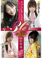 Love Collection 30 Download