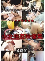 Barely Legal Rape Footage Collection (4 Hours) Download