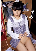 The Video Record Of The Obscene Acts Committed Against A Barely Legal Girl Yumi Download