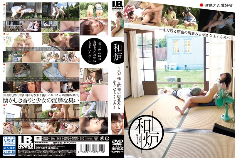 IBW-522Z Japanese Hearth -The Enduring Townscape Of Showa And A Little Bulge-