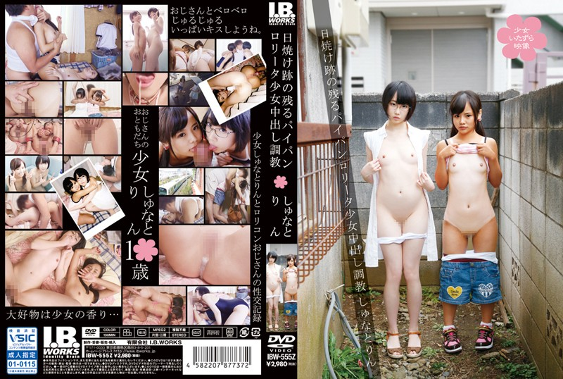 IBW-555Z download or stream.