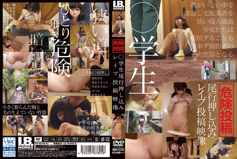 IBW-572Z Student Invasion Rape Contributions Videos - JAV HD Porn->]●学生尾行押し込みレイプ投稿映像