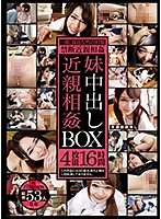 Little Step-Sister Creampie Incest 4 Disc Box Set 16 Hours Download