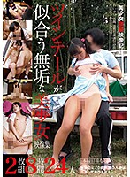 Video Collection Innocent Beautiful Girls Who Look Good In Pigtails 2 Disc Set 8 Hours Download