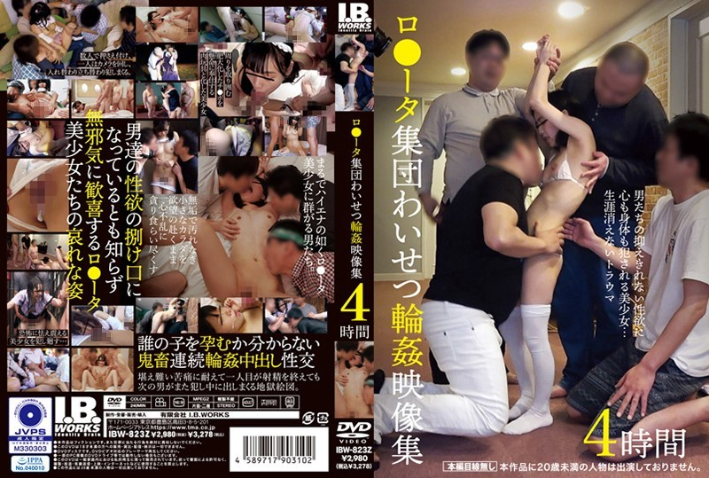 IBW-823Z  Ravishing Barely Legal Girls In Groups G*******g Video Collection 4 Hours