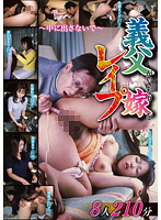 Father-In-Law Suddenly Fuck His Daughter - Don't Cum In My Pussy!! - 8 Girls 210 Minutes 下載