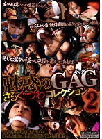 Alluring Gags Mouth Gag Collection 2 Download