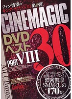 Cinemagic DVD Best 30 PART. 8 Download