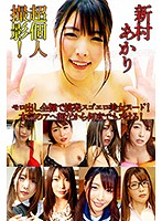 Super Private Footage! - A Beautiful Erotic Woman Uses Her Naked Body To Provoke You! - She Shows You Her Real Sex Face To Get You Off! - Akari Niimura Download