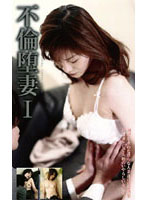 Affair Lapsing Wife I Download