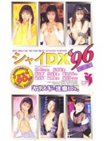 Shy DX96 Actress 下載