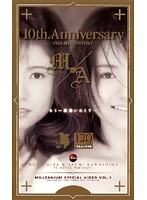 10th.Anniversary M&A THE SHY HISTORY Download