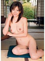 Mom Can't Resist Her Naked Family  Ai Komori Download