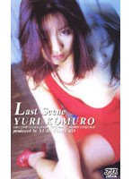 Last Scene YURI KOMURO Download