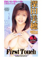 First Touch Miho Fukada 下載