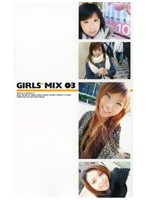 GIRLS*MIX 03 下載