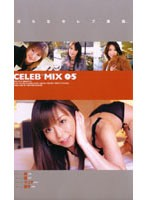 CELEB*MIX 05 Download