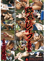 Outdoor Rape Mega Collection 8 Hours 下載