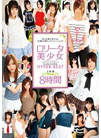 Lolicon Beautiful Girls HYPER BEST 8 Hours Download