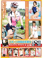 Sports Festival Girl Total Compilation - 8 Hours Download