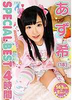 Azuki Special Her Best Four Hours Download