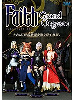 Faith/Grand Orgasm (5525id00034ps)