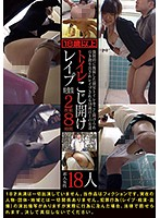 Toilet Jammed Rape Video Collection 8 Hours Download