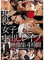 Current College Girl Creampie Rape Video Collection 4 Hours Download