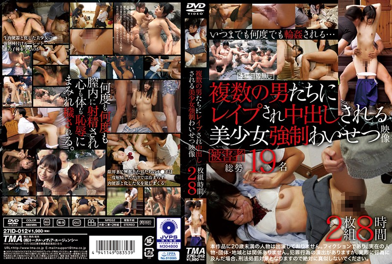 27ID-012 - cover