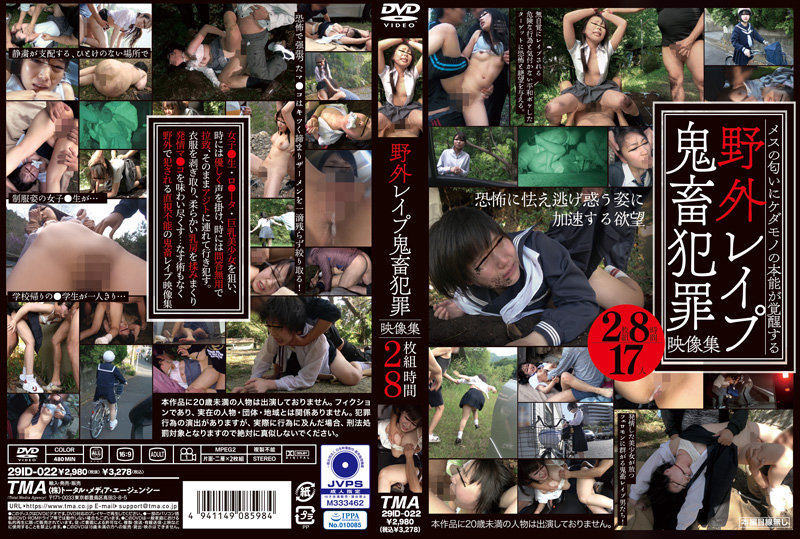 29ID-022 porn japan hd A Video Collection Of Outdoor Rough Sex Crimes 2-Disc Set 8 Hours