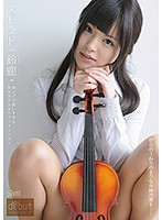 Strad A Beautiful And Cute Real Life College Girl Violinist Suzuka Download