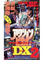 Action Video DX 2 Download