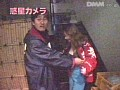 (55ad06)[AD-006] Action Video DX 6 Download 30