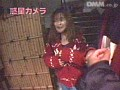 (55ad06)[AD-006] Action Video DX 6 Download 31