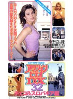 Action Video DX 32 Download