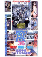 Action Video DX 36 Download