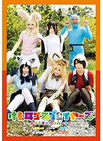 Furry Ears Cosplayer Babes Welcome To Pussy Petting Park Download