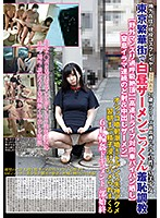 This Real-Life 21-Year Old Cosplayer From The Country Is Ready To Be Totally Trained This Genuine Maso Beautiful Girl Is The Greatest Bitch We've Ever Featured In This Series And We're Taking Her To A Tokyo Entertainment District For Some Afternoon Cum Swallowing Shameful Training [Outdoor Pussy Grinding Hyperventilating Training] [High-Speed Driving Shaved Pussy Exposure To Passing Cars] [Suffocating Blowjobs And Cum Swallowing & Creampie Cum Shots] Pissing And Squirting Trance Global Mind-Blowing Ecstasy Download