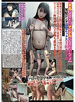 DAVK-038 【I Want To Be Famous.I Want To Be An Idle; Black Hair Long Clean Looks Kamigyo Bishojyo Document