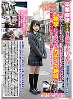 (Immediately After Her Graduation, This Shy 18-Year Old Is Bashfully Working At A Part-Time Job In A Bakery In Gunma Prefecture) If You Ask Her A Sexual Question She'll Fidget And Giggle, But When You Tweak Her With Sadistic Glee And Unleash Her Like One Of Those Outside Nudes, She'll Get Horny Like A Slutty Bitch (Pump That Teeny Tiny Shaved Pussy With Your Big Dick And Continue To Pound At That Little Twat) And She'll Twitch And Tremble Her Entire Body (With Unstoppable Spasmic Orgasmic Scream-Filled Ecstasy...) Download