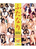 Hermaphrodite Collection HD Download