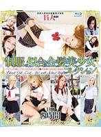 A Collection Of Hot Blonde Schoolgirls 8-Hours 下載