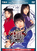 DIGITAL REMOSAIC Faith/stay knight Download