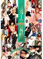 Only Mini Skirts & Boots Collection 8 Hours Download