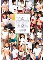 The Complete Series of Bloomers for 8 Hours 下載