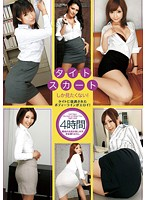I Only Wanna See Tight Skirts! 4 Hours Download
