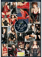 Enamel PVC Collection 8 Hours Download
