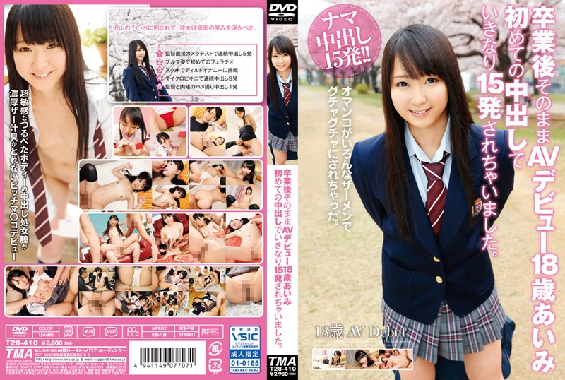 T28-410 Adult Video Debut Right After Her Graduation - 18-Year-Old Aimi's First Creampie - 15 Loads.