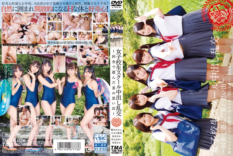 T28-430 download or stream.